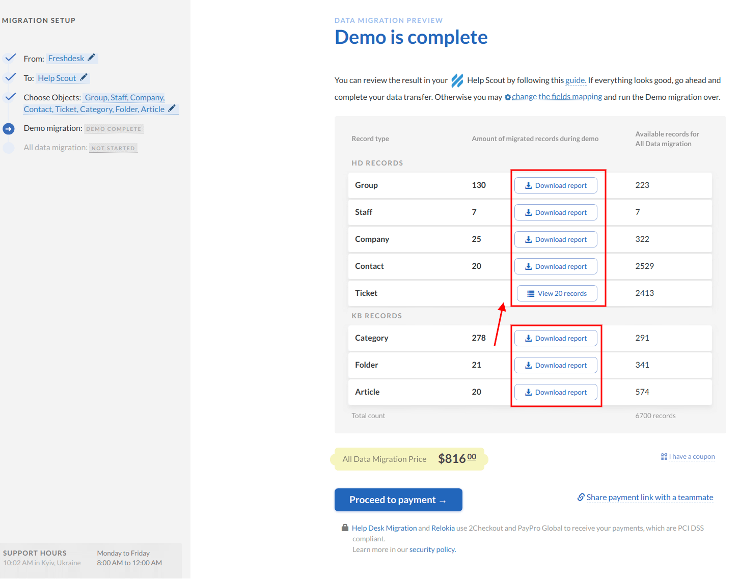 how to check the results of demo migration to help scout