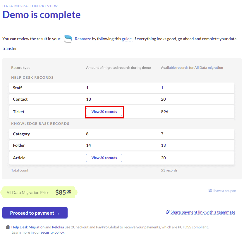REamaze Demo Result