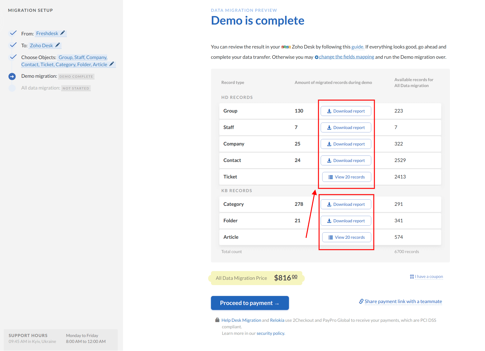 how to check the results of demo migration to zoho desk